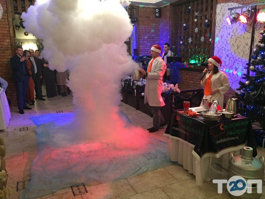 Шалена лабораторія, розважальне наукове шоу - фото 24