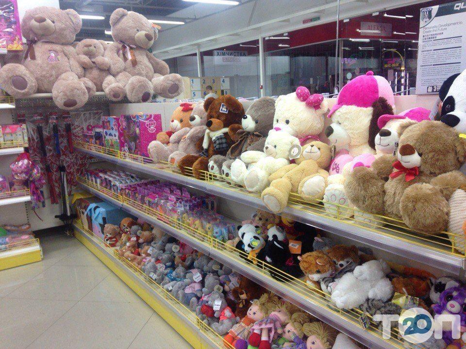 Носорог, супермаркет дитячих товарів - фото 2