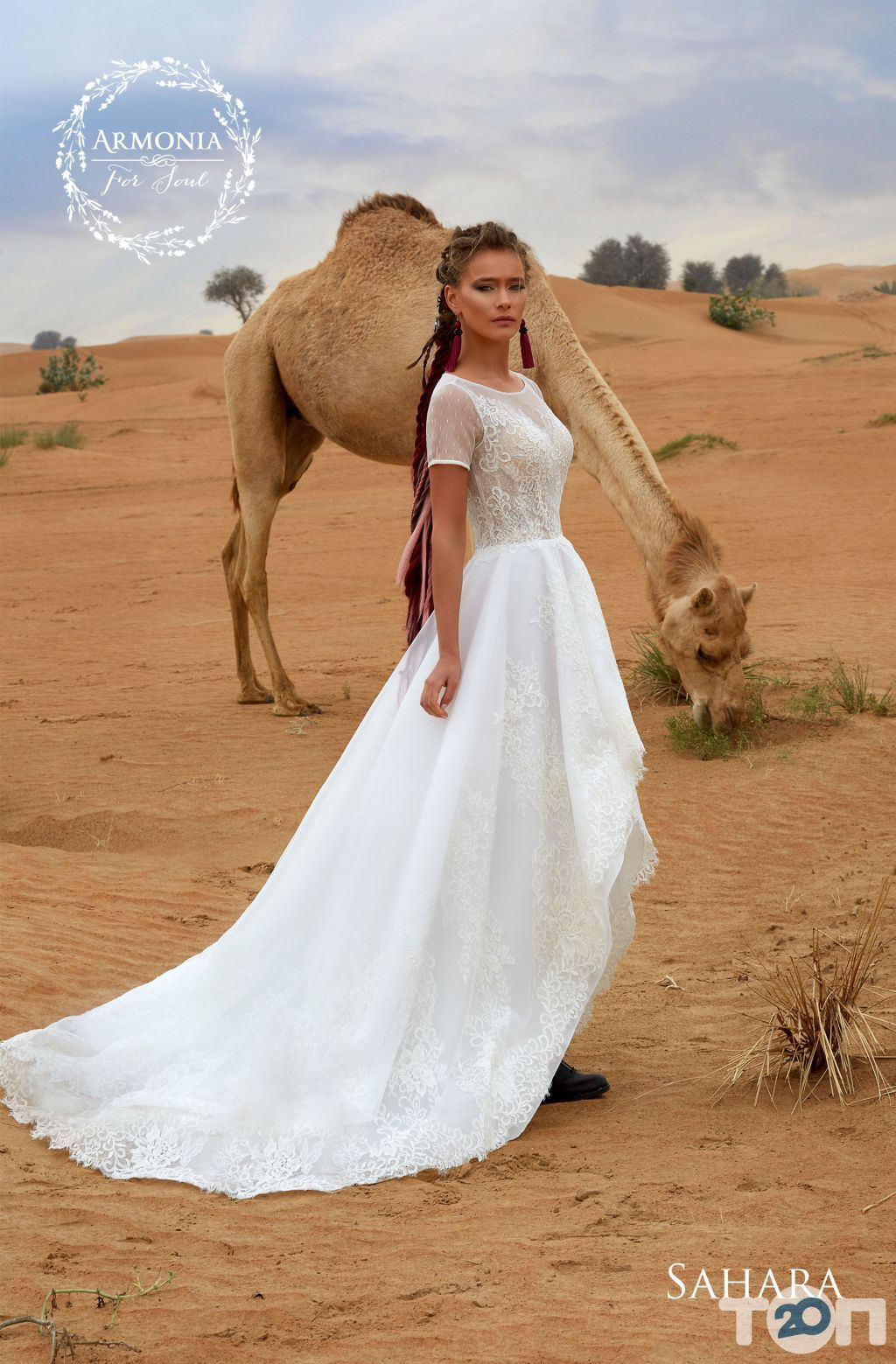 Новіас, весільний салон - фото 10