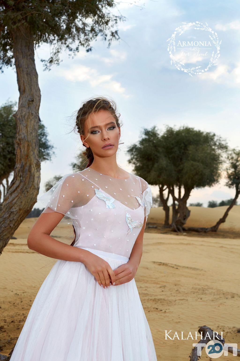 Новіас, весільний салон - фото 11