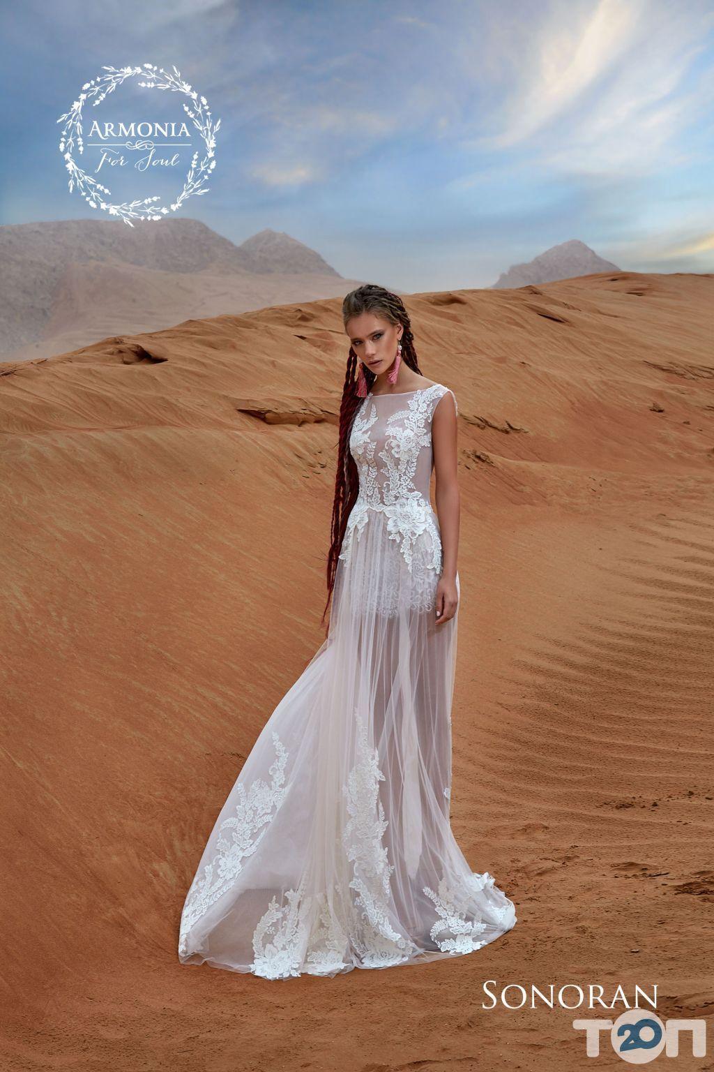 Новіас, весільний салон - фото 27