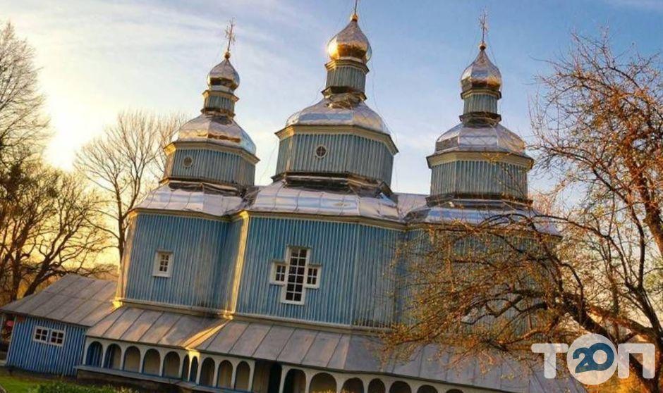 Свято-Миколаївський храм - фото 2