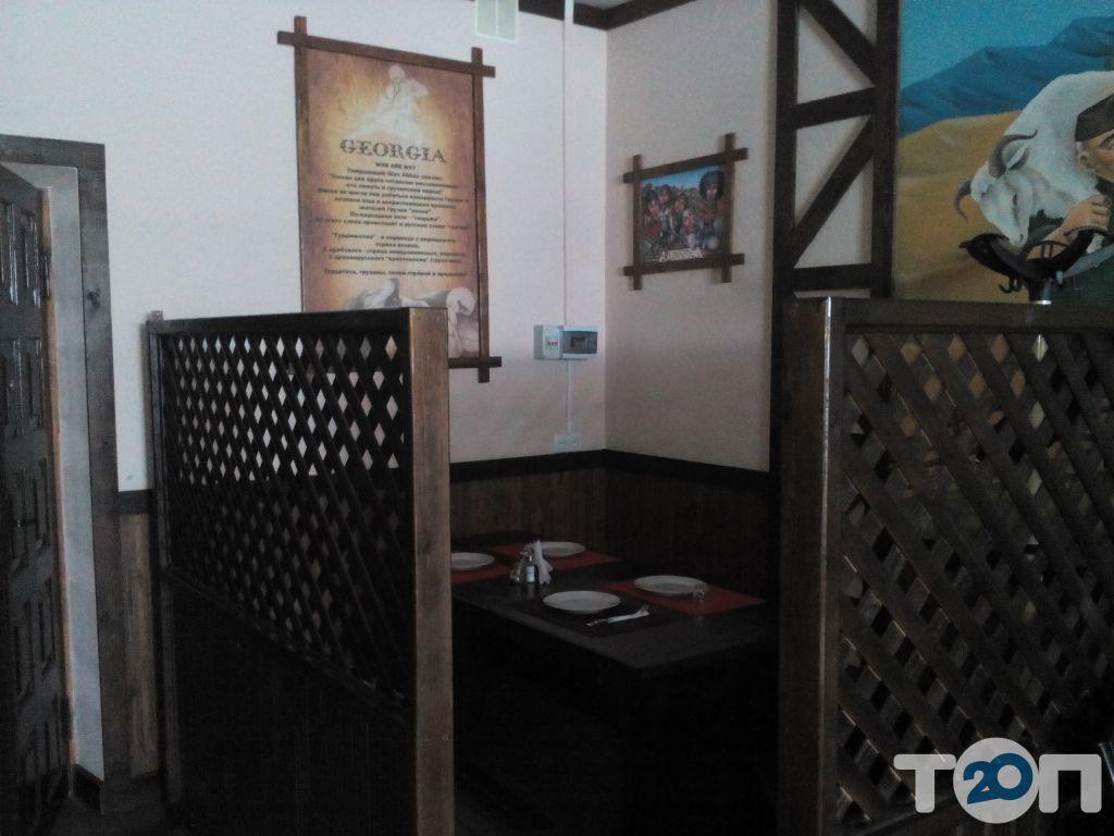 Тбіліський Двір, кафе - фото 2