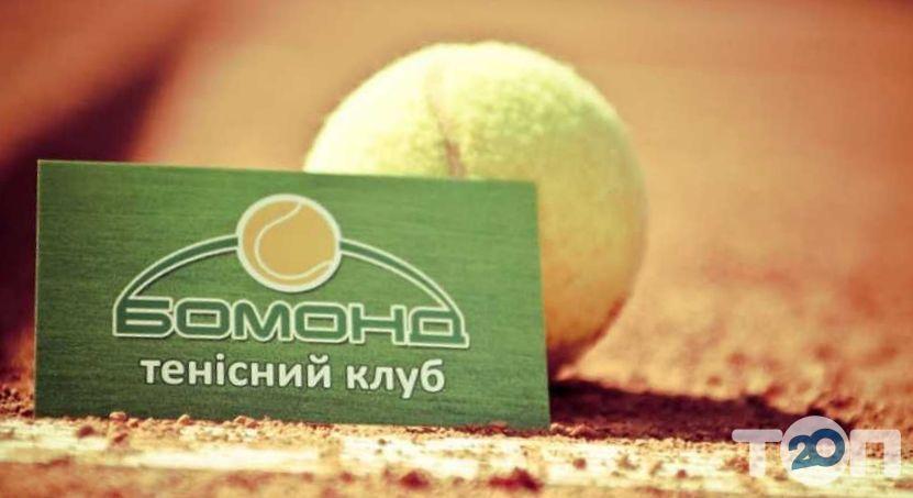 Бомонд, тенісний клуб - фото 1