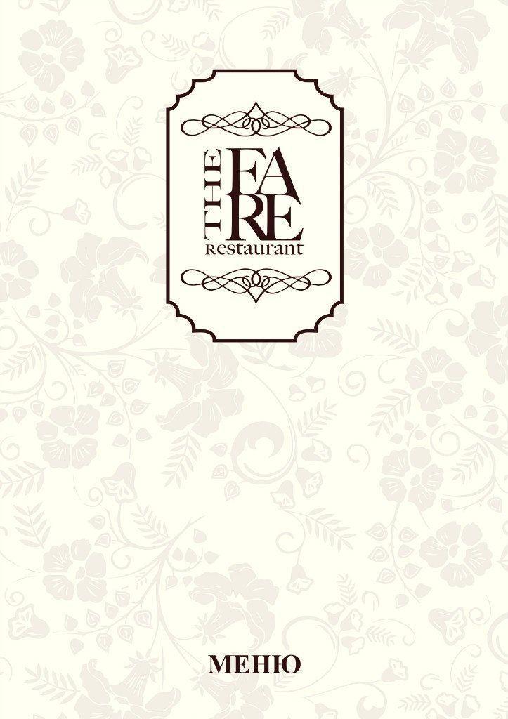 Меню The FARE, restaurant - сторінка 1