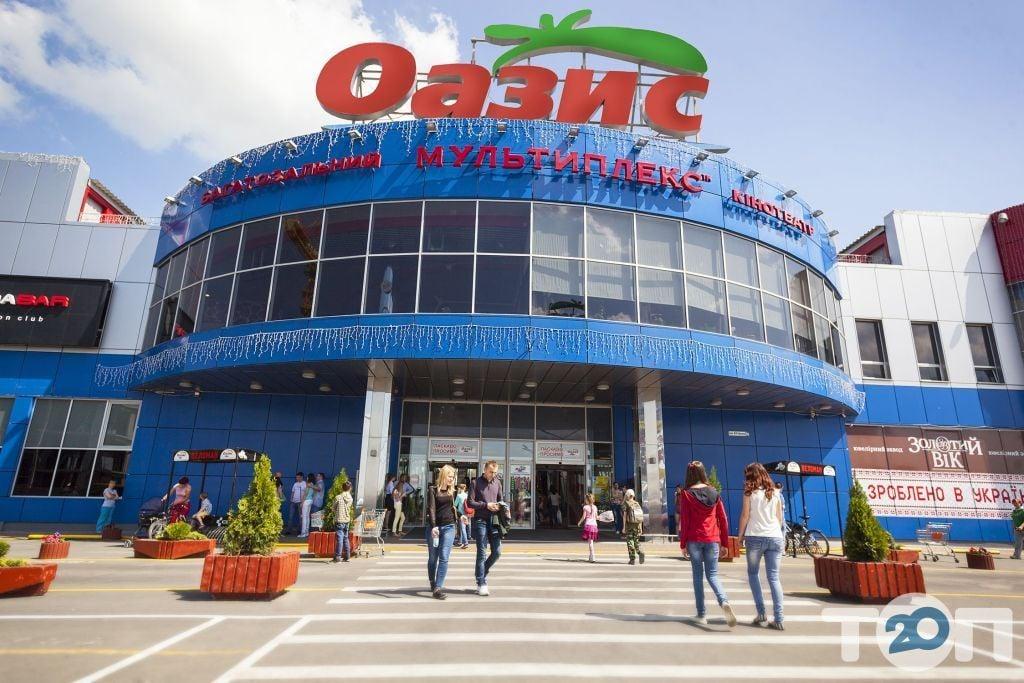 Оазис, торгово-розважальний центр - фото 8