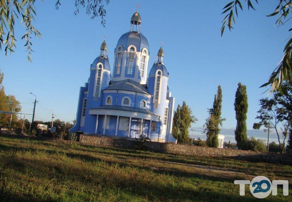 Церква Покрова Богородиці - фото 2
