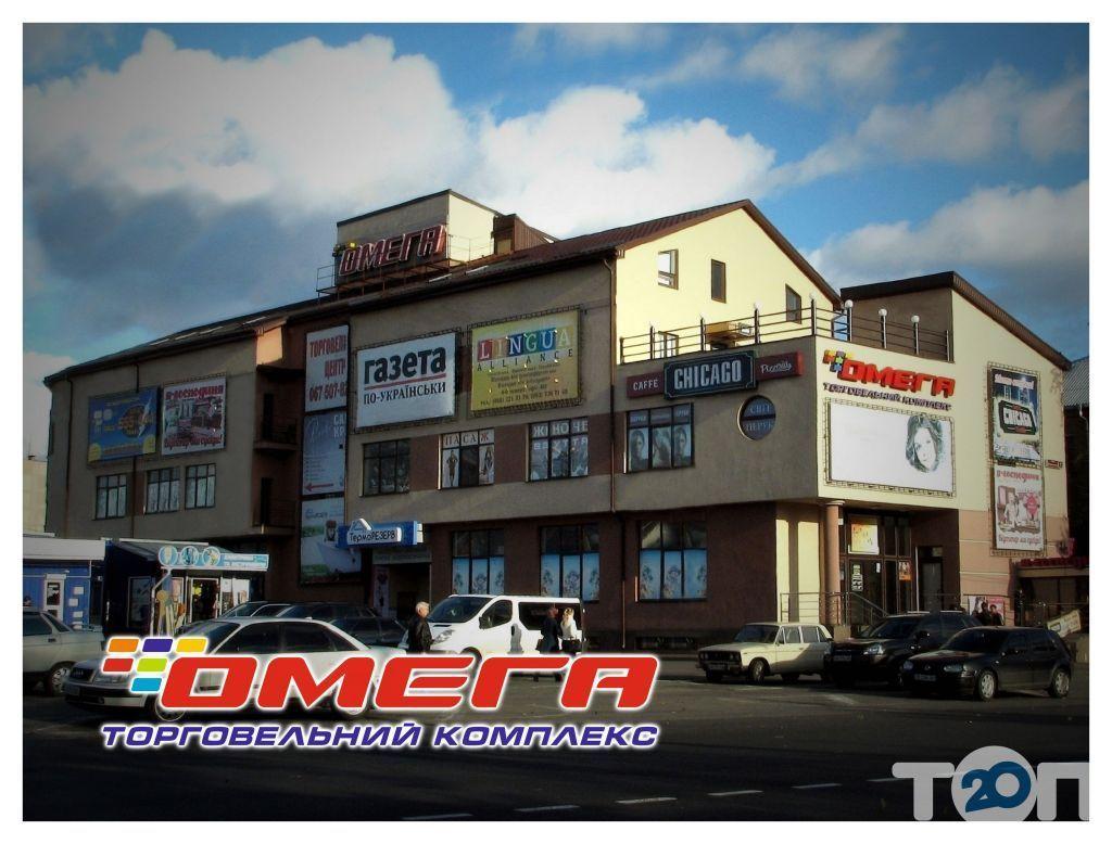 ТЦ Омега - фото 1