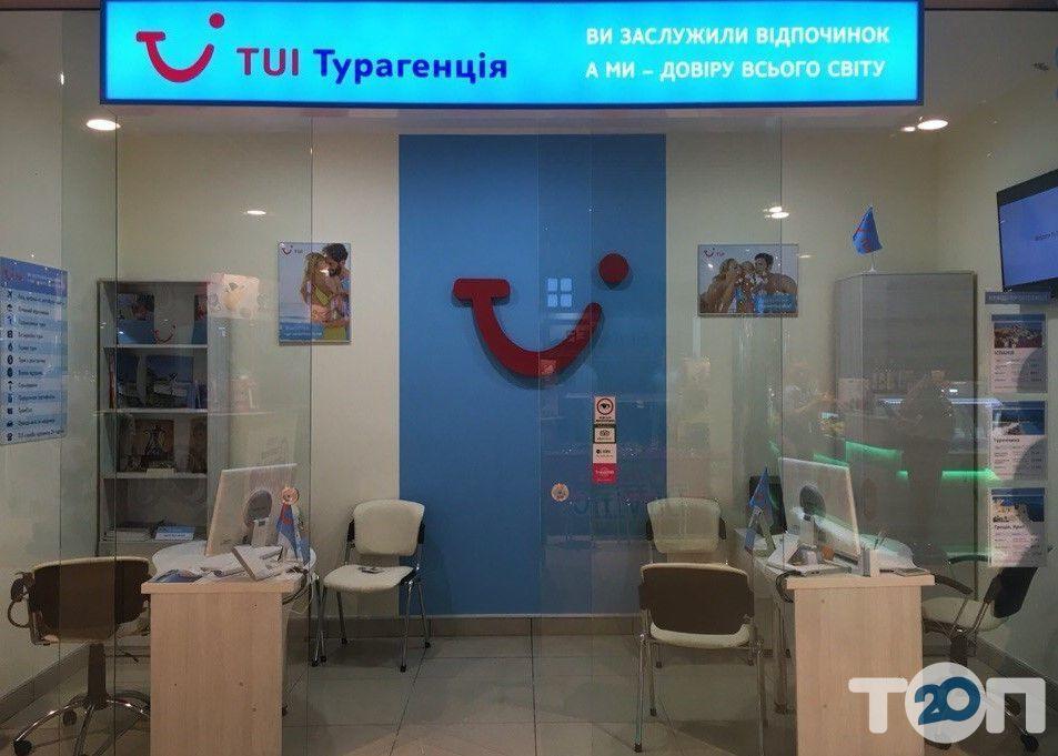TUI, туристична компанія - фото 4