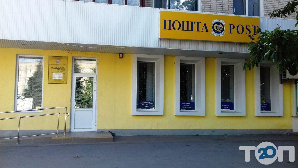 """Українське державне підприємство поштового зв'язку """"Укрпошта"""" - фото 1"""