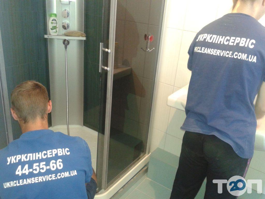 Укрклінсервіс, клінінгова компанія - фото 4