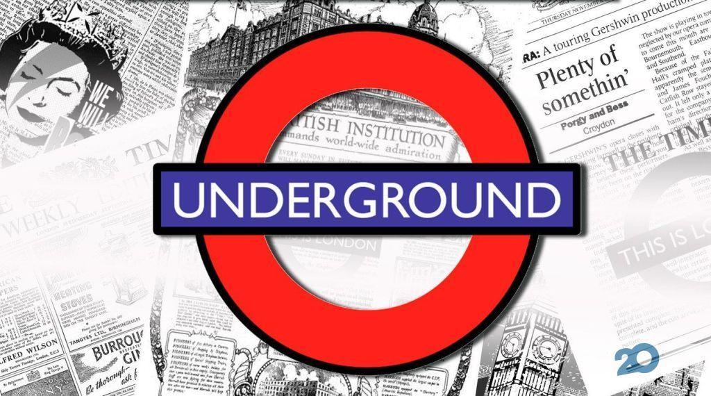 Underground Grill Bar, гриль-бар - фото 3