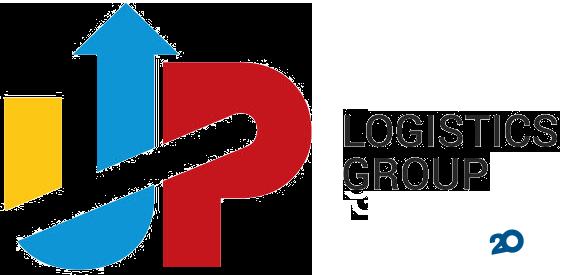 Логотип Up Logistics Group, транспортна компанія м. Київ