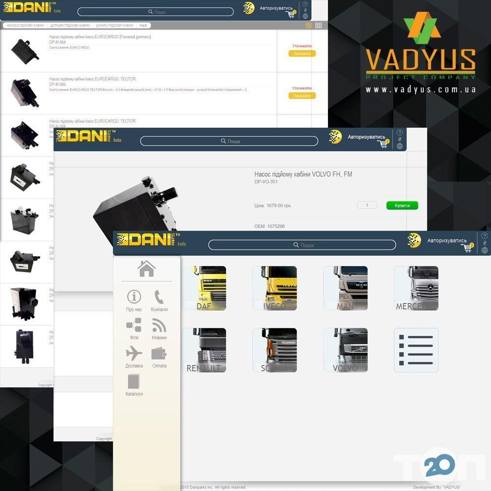 VADYUS, веб студія - фото 3