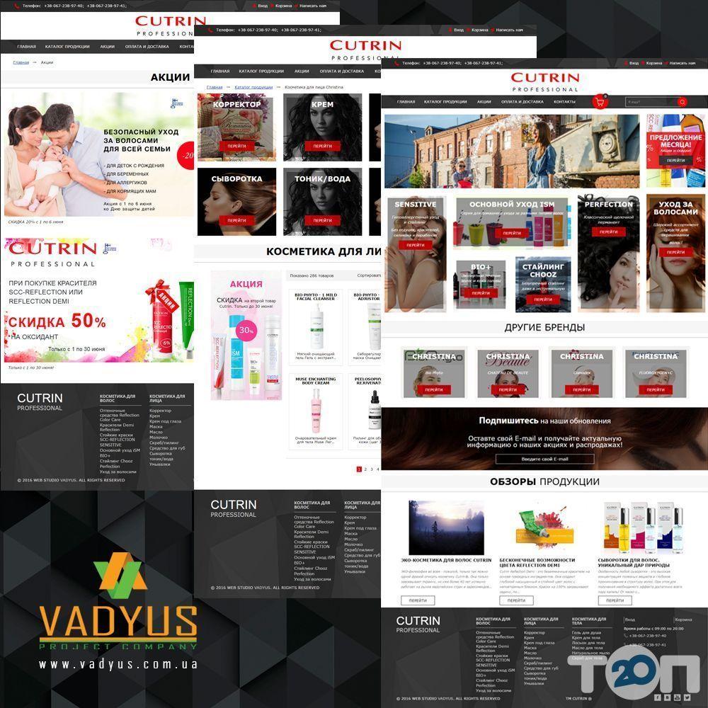 VADYUS, веб студія - фото 12