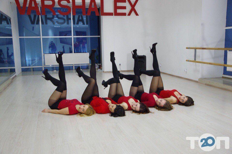 VARSHALEX , танцювальний центр - фото 2