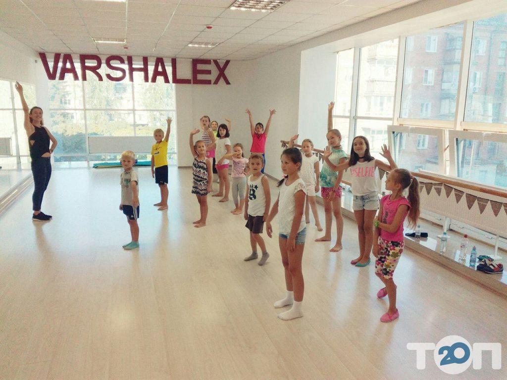 VARSHALEX , танцювальний центр - фото 10