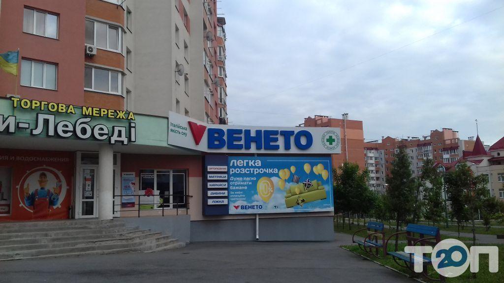 Венето, магазин матрасів - фото 1