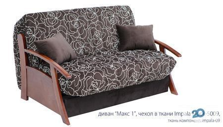 ВЕНЕТО, магазин меблів - фото 15