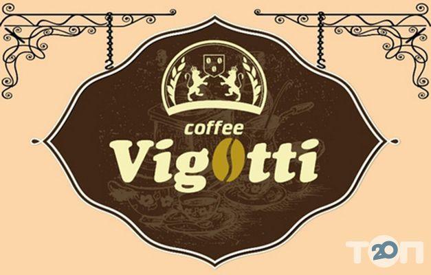 Vigotti, компанія - фото 1