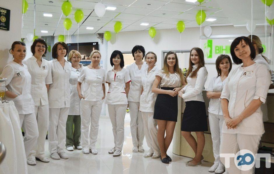 Вінінтермед, стоматологічна клініка - фото 3
