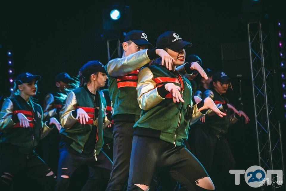 Art Fusion, студія сучасного танцю - фото 12