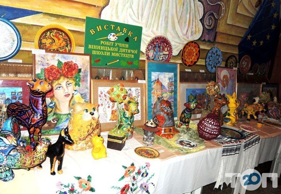 Вінницька дитяча школа мистецтв - фото 5