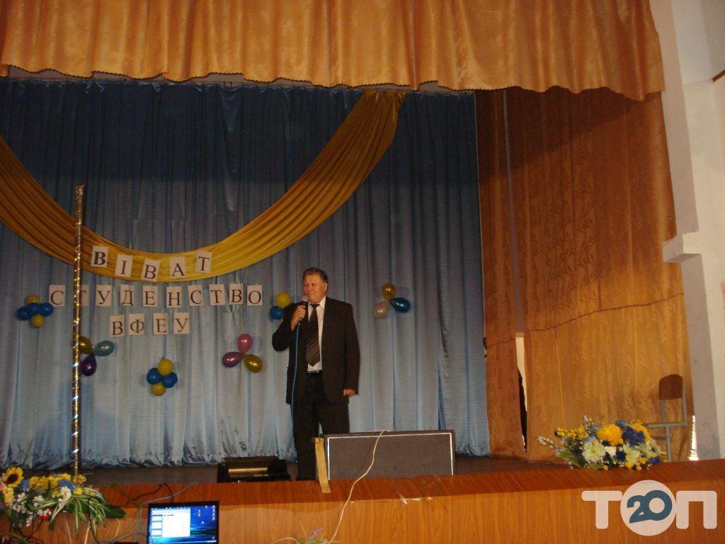Вінницький Фінансово-економічний університет - фото 2