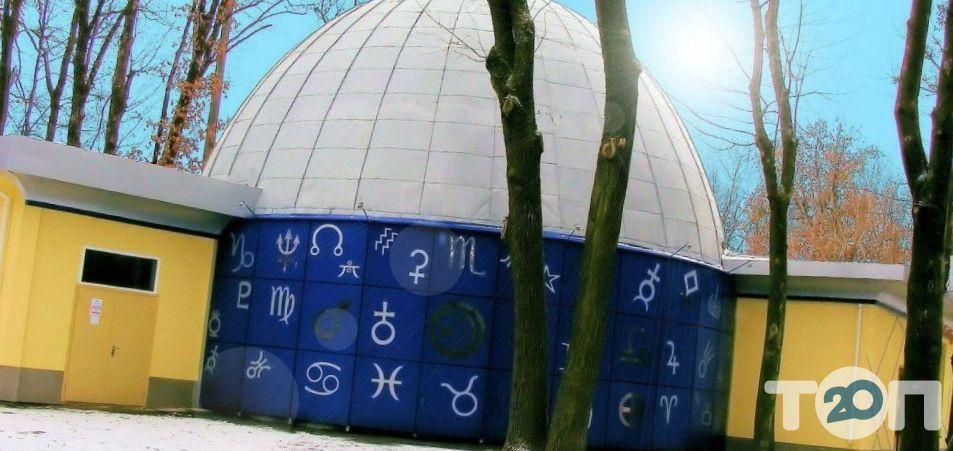 Вінницький планетарій - фото 3