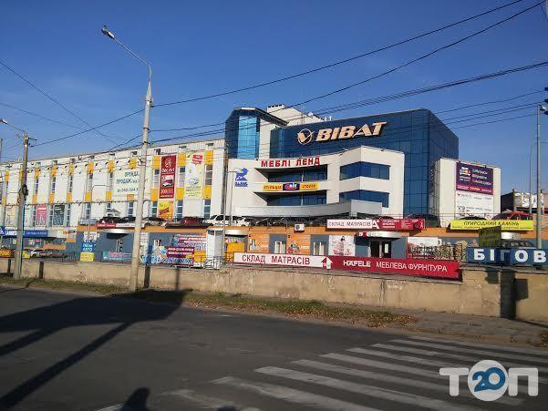 ТЦ Віват - фото 3
