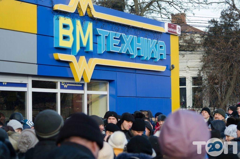 ВМ-Техніка, магазин побутової техніки - фото 4
