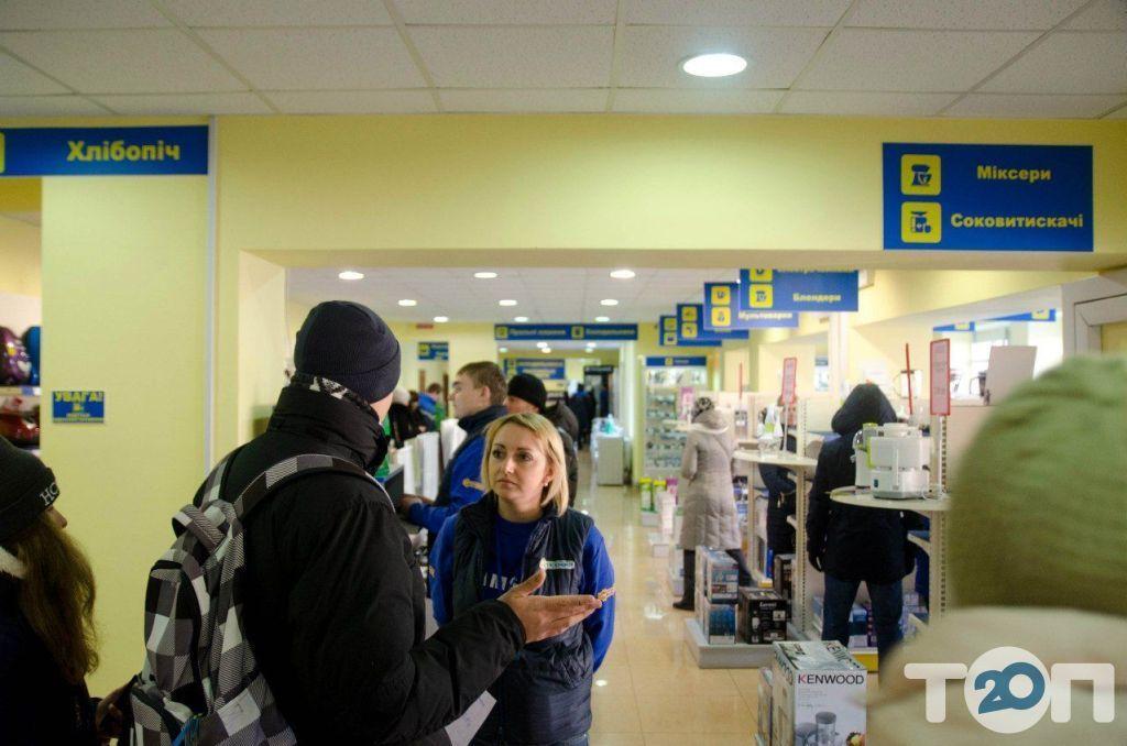 ВМ-Техніка, магазин побутової техніки - фото 7
