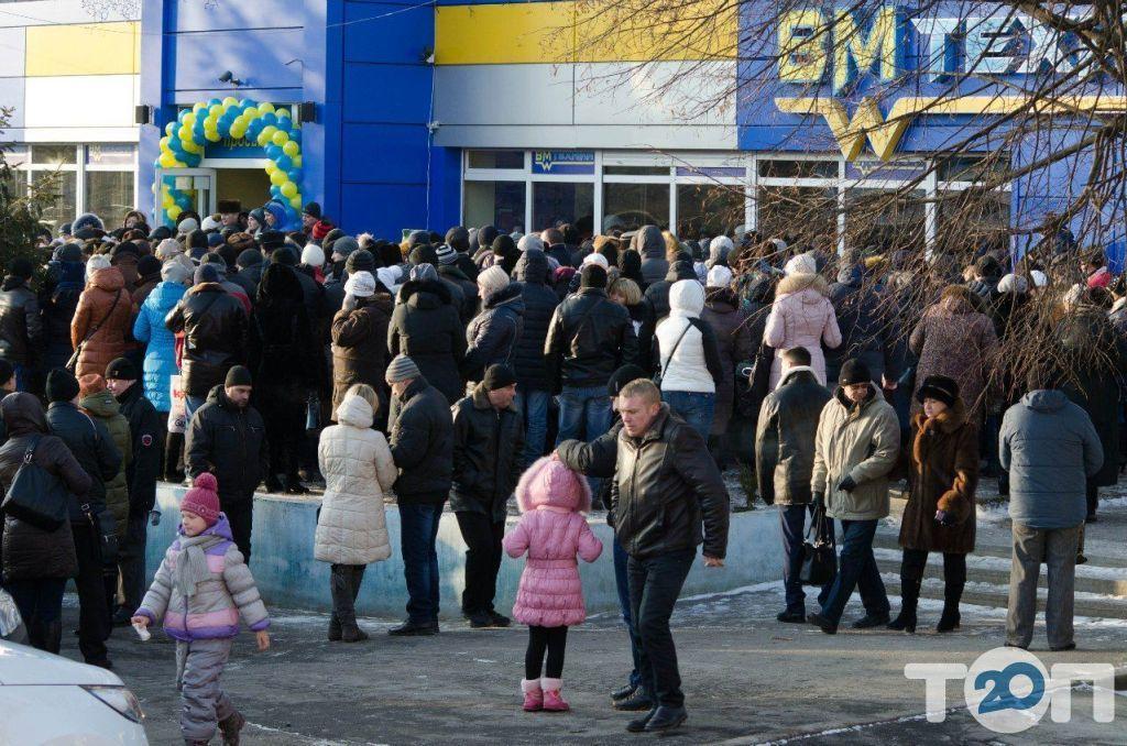 ВМ-Техніка, магазин побутової техніки - фото 15