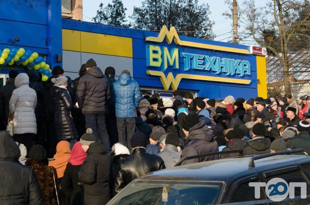 ВМ-Техніка, магазин побутової техніки - фото 16
