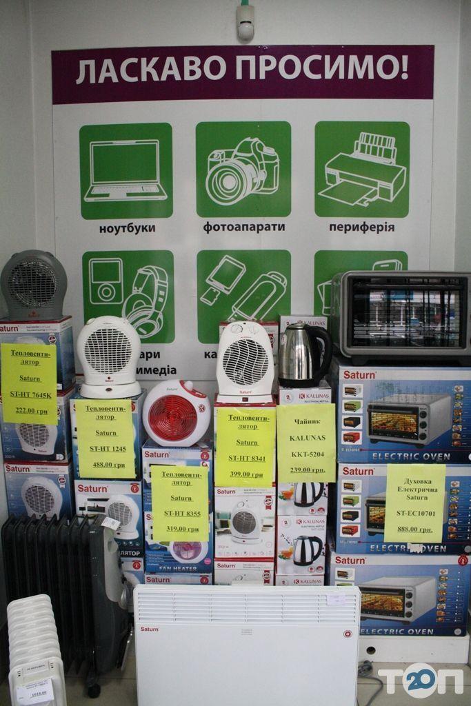 ВМ-Техніка, магазин побутової техніки - фото 36