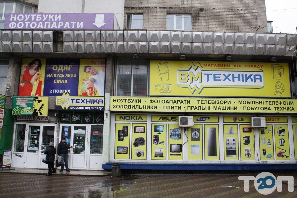ВМ-Техніка, магазин побутової техніки - фото 1