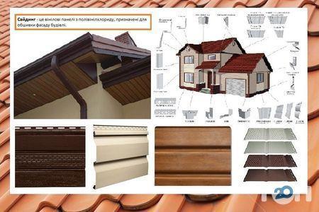 Все для даху Діденко ПП - фото 5