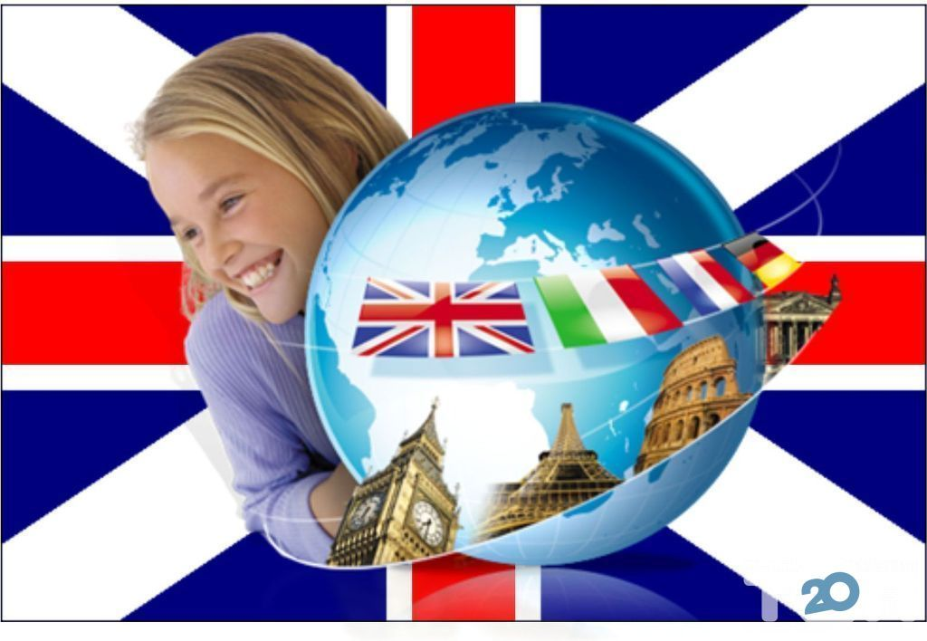 WizarD, школа іноземних мов - фото 3