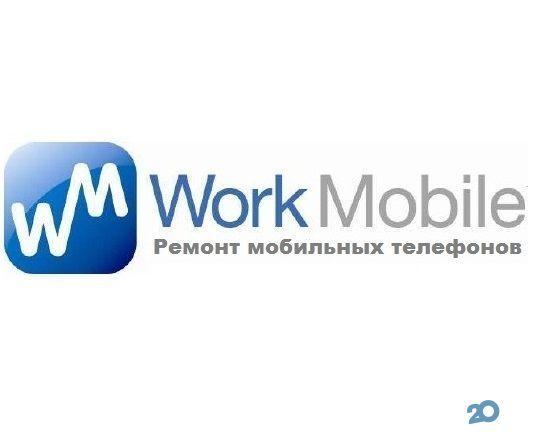 WorkMobile, ремонт мобільних телефонів - фото 1