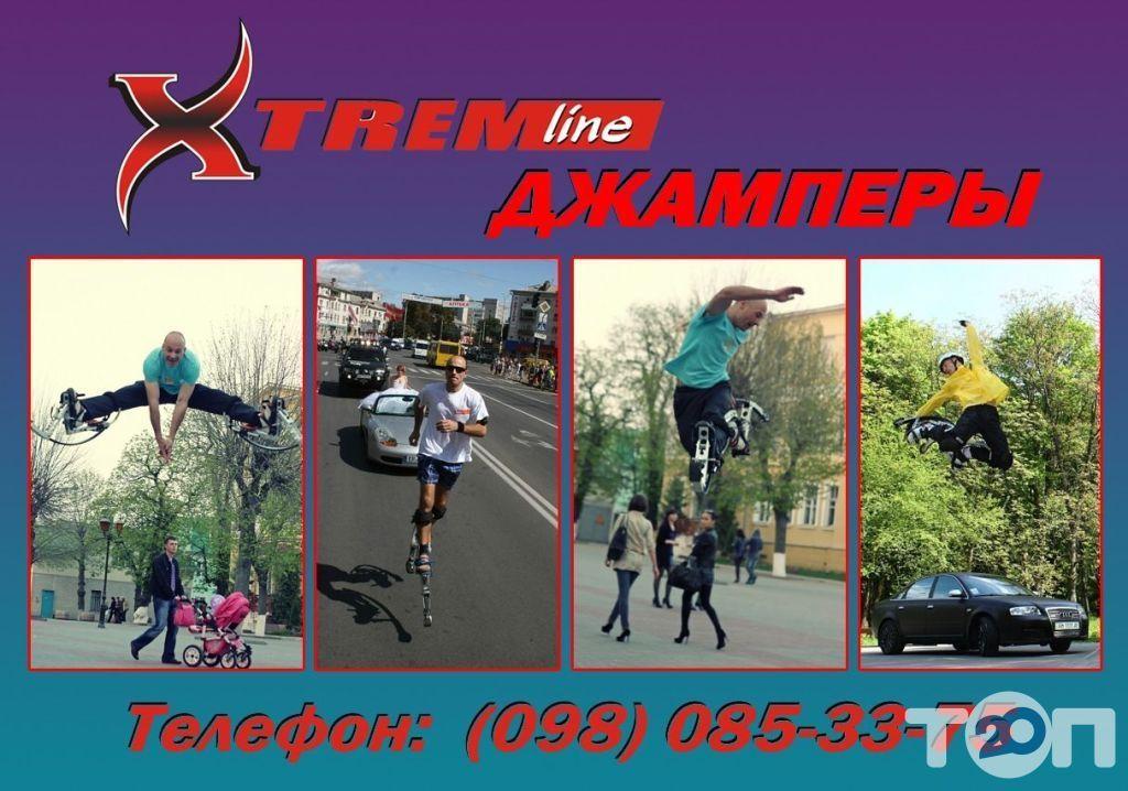 X-TREM Line, магазин спорттоварів - фото 5