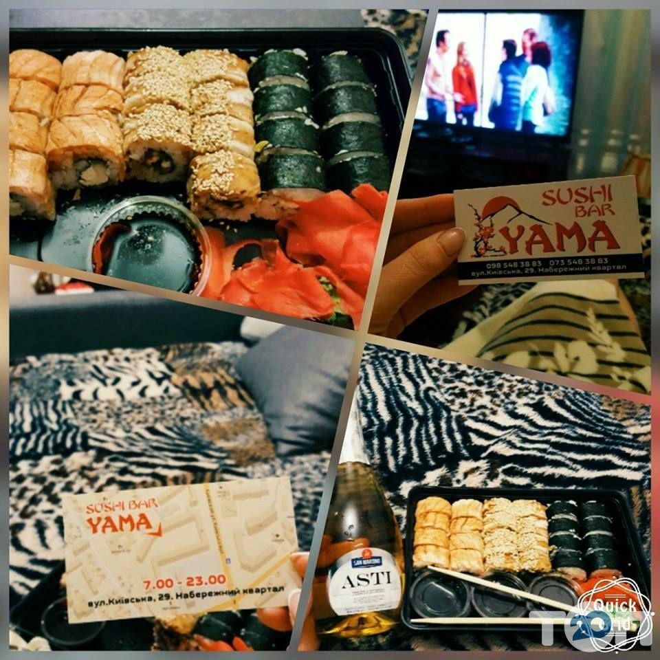 Yama, суши-бар - фото 8