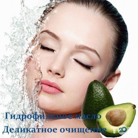 Zulfiya, інтернет-магазин косметики для тіла - фото 2