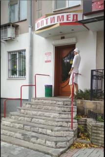 Оптимед, магазин медтехніки - фото 1