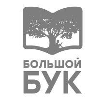 Великий БУК, книжковий магазин - фото 1