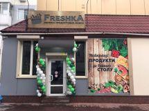 Freshka, мережа продуктових лавок - фото 1