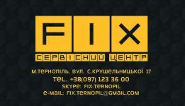 FIX, сервісний центр - фото 1