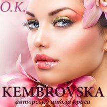 Авторська школа краси Ольги Кембровської - фото 1