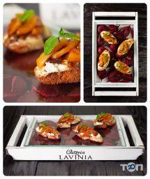 Lavinia, кафе європейської кухні - фото 1