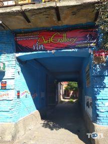 Kreminskyi Gallery, художня галерея - фото 1