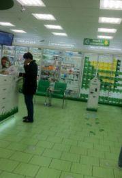 Копійка, аптека  - фото 1